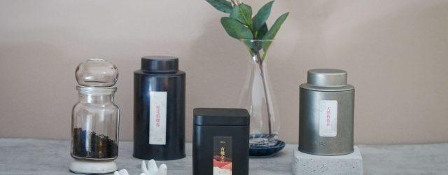 茶的各種包裝